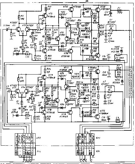 Рис. 7.5.  Принципиальная электрическая схема электрофона Электроника Д1-012-сте. рео : (начало).  140. 141.